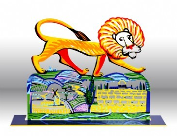 Ariel Lion
